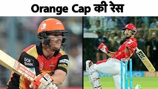 Orange Cap: David Warner के साथ KL Rahul भी दौड़ में | IPL 2019 | Sports Tak
