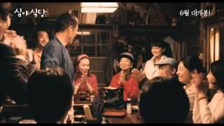映画 深夜食堂 l 심야식당 감독: 마츠오카 조지 각본: 마나베 카츠히코,...