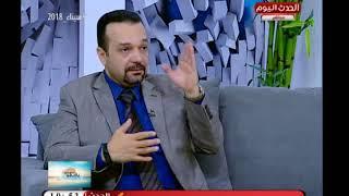يا حلو صبح مع بسنت عماد |حول مخاطر التكنولوجيا وتحذير من الحوت الازرق 16-4-2018