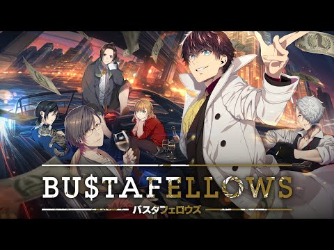 BUSTAFELLOWS - Announcement Trailer