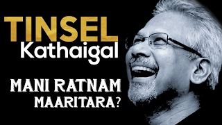 Has Mani Ratnam Changed? | Behindwoods Tinsel Kathaigal