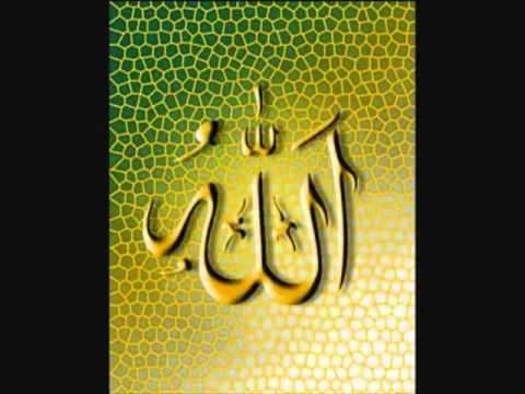 Sami Yusuf - La ilaha illallah