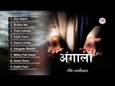 Nepali Christian - Aangalo The Embrace (Full Album Song) - Santosh Tirwa   James Rasaily