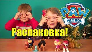 Распаковка игрушки Щенячий Патруль щенки Маршал и Скай!