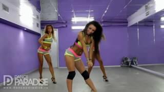 Урок танцев для начинающих от школы танцев гоу-гоу. Сексуальный и красивый танец.