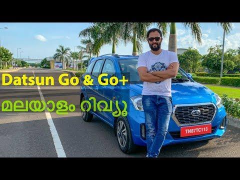 Datsun Go & Go+ CVT Malayalam Review | Pilot On Wheels