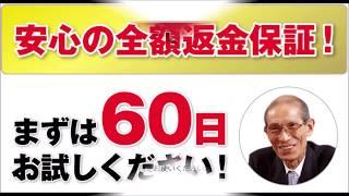 この動画の詳しい内容はこちら→ https://bit.ly/2F0eTP0 【7+BILINGUAL...