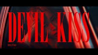 加藤ミリヤ 『DEVIL KISS』