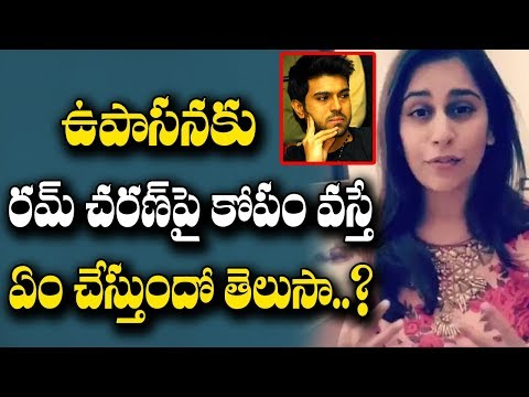 Do You Know What Upasana Does When she is Angry on Ram Charan? | Celebrity News | 70MM Telugu Movie