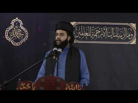 Eidgah Sharifuk 26/08/17 Maqam-e-Mustafaﷺ    at Lea bridge road masjid London