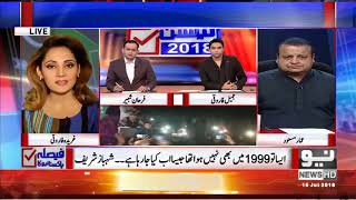 Faisla Pakistaneo Ka | Special Transmission | Part 4 | 15 July 2018