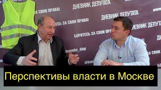 Мнение Рашкина о трусости и преступлениях власти!