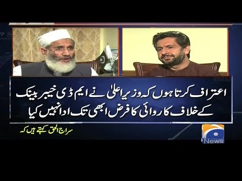 Jirga - 15-July-2017 - Geo News