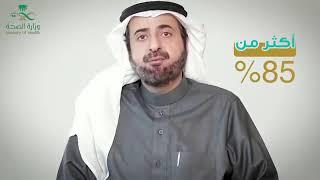 كلمة وزير الصحة الدكتور توفيق الربيعه 2019