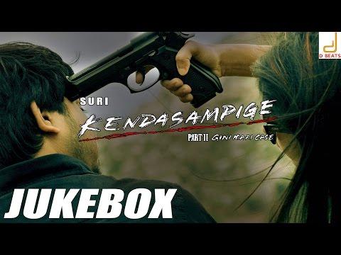 Kendasampige - Juke box | V Harikrishna | Vikky, Manvitha Harish