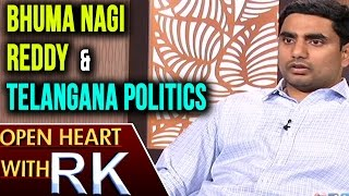 Nara Lokesh About Bhuma Nagi Reddy Family And Telangana Politics | Open Heart With RK | ABN