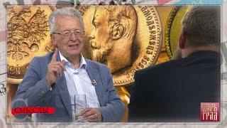 Валентин Катасонов, видеоблог 2, ч. 3, «Банковская коррупция: распил бюджета - это цветочки»