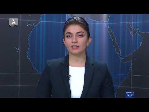 Azerbaijan News 12 09 2018