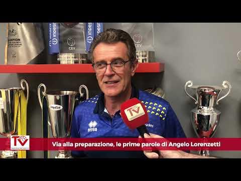 Via alla preparazione pre-campionato, le parole di Lorenzetti
