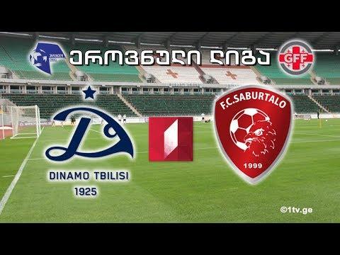 """#ეროვნულილიგა """"დინამო თბილისი"""" - """"საბურთალო"""" / FC Dinamo Tbilisi vs FC Saburtalo"""