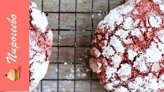 Печенье Красный Бархат✧Рецепт Печенья с Трещинками