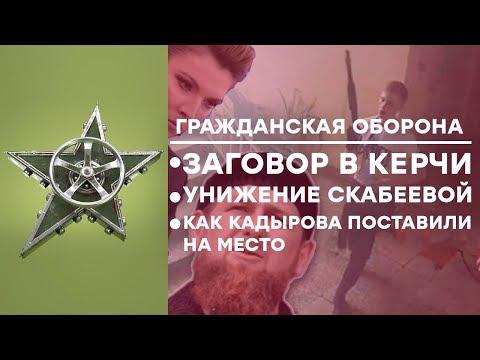 Тайна КЕРЧЕНСКОГО стрелка