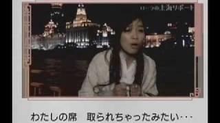 中国語会話6課より:黄浦江の夜景.