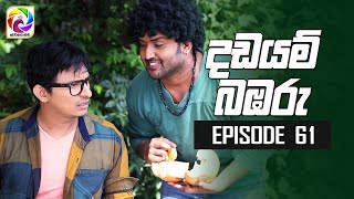 Dadayam babaru Episode 61|| 27th May 2019 Thumbnail
