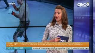 Дарья Зинковская, Давид Чихрадзе и Александр Юношев