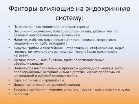 диетолог руслана пископпель видео