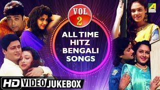 Superhit bengali film songs by alka yagnik, kumar sanu, anuradha paudwal, bappi lahiri, mohammed aziz, sadhna sargam, babul supriyo & others. it can not get ...