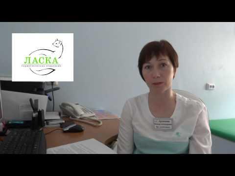 Клиника EMC, детский невролог