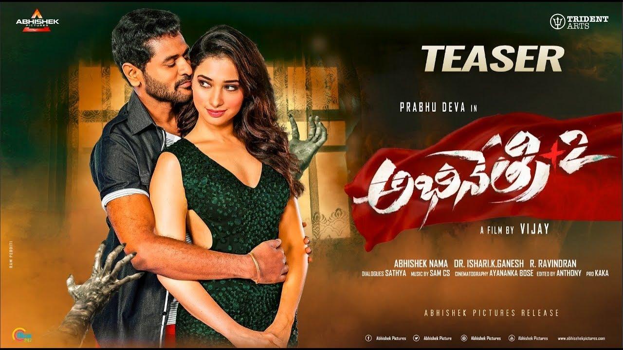 Abhinetry 2 First Look Teaser | Prabhu Deva | Tamannaah | Nandita Swetha | Vijay | Abhishek Pictures
