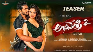 Abhinetri 2 Teaser Download, Abhinetri 2 Trailer, Abhinetri 2 Movie Theatrical Trailer