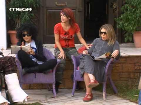 MEGA Singles 2,5 S01E10
