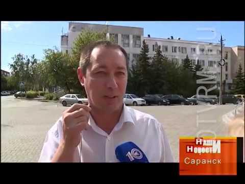 Жители Мордовии приглашают президента на отдых