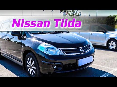 Nissan Tiida /// обзор