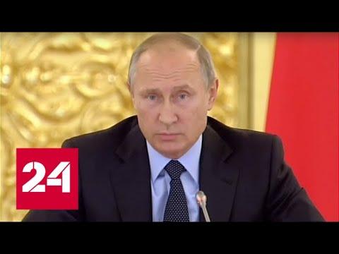 """Путин напомнил о госфинансировании радиостанции """"Эхо Москвы"""""""