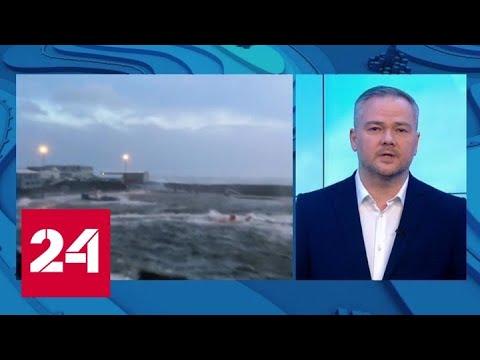 """""""Погода 24"""": в Россию идет рекордное тепло и штормовой ветер - Россия 24"""