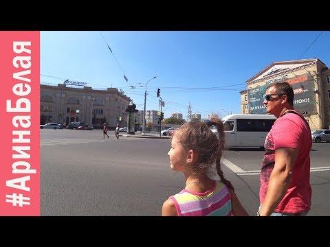 АВТОВОКЗАЛ НА ГАГАРИНА, ХОДЯТ ЛИ АВТОБУСЫ В РОССИЮ... | Arina Belaja