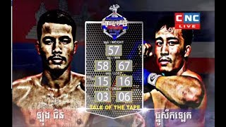 ឡុង ជិន មកវិញហើយ! Long Chin Vs (Thai) Thanuseuklek, 02/December/2018, CNC Boxing