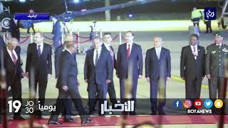 """""""الجنائية الدولية"""" ستحيل الأردن إلى مجلس الأمن لعدم تنفيذ أمر اعتقال الرئيس السوداني - (11-12-2017)"""
