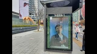 서울버스정류장광고_(주)뉴에이디 이이사 010-6216…