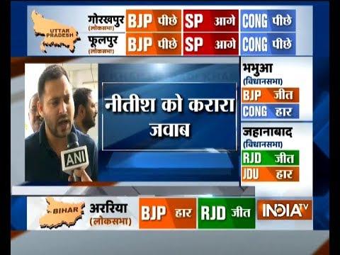 Bihar Bypoll Result: Tejashwi Yadav thanks people of Bihar for voting in favour of RJD