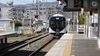 京阪交野線 村野駅2番ホームに13000系普通が到着