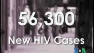 статистика ВИЧ-инфекции в Соединенных Штатов более тревожная