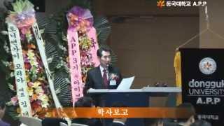 5기 3월 10일 입학식.wmv