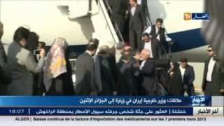 وزير الخارجية الإيراني في زيارة إلى الجزائر الإثنين
