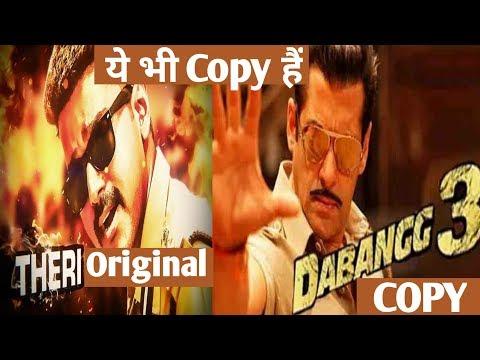 Dabangg 3 Movie Is Movie Ki Copy Hain.Dabangg3 Movie.juned Shaikh