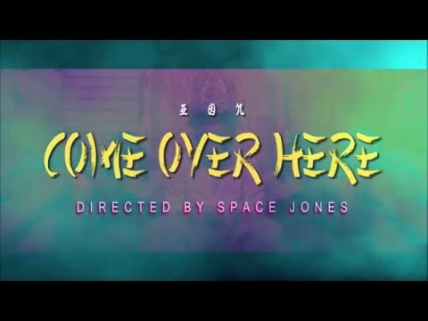 Ion - Come Over Here (Music Video)